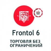 Upgrade c Frontol 5 до Frontol 6